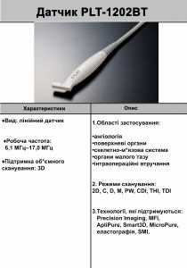 PLT-1202BT