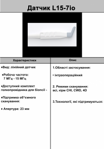 L15-7io