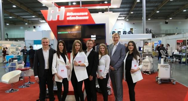 Компанія RH відвідала Міжнародний медичний форум - Новини RH