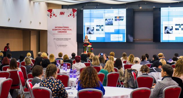 Международный конгресс по ультразвуковым технологиям в Киеве от RH - Новини RH