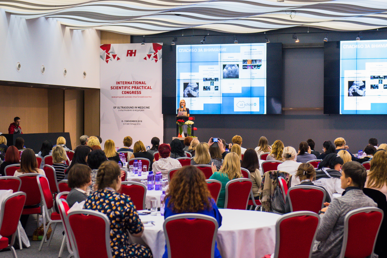 Міжнародний конгрес по ультразвуковим технологіям в Києві від RH - Новини RH