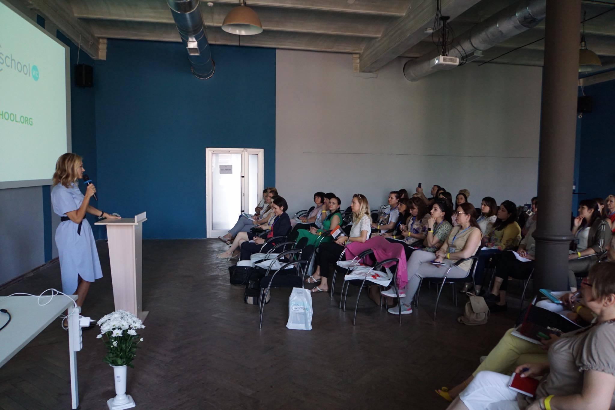 """Курси """"Серце плоду від A до Z"""" від Інеси Сафоновой в рамках UZschool - Команда RH"""