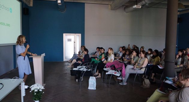 """Курси """"Серце плоду від A до Z"""" від Інеси Сафоновой в рамках UZschool - Новини RH"""