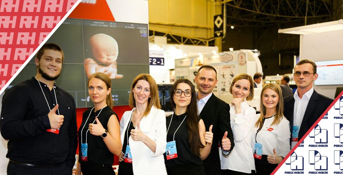 RH едет на 28-ю Международную медицинскую выставку PUBLIC HEALTH 2019 - Новости RH
