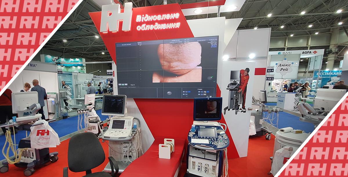 RH на Охорона здоров'я/Public Health 2019 в Києві - Команда RH