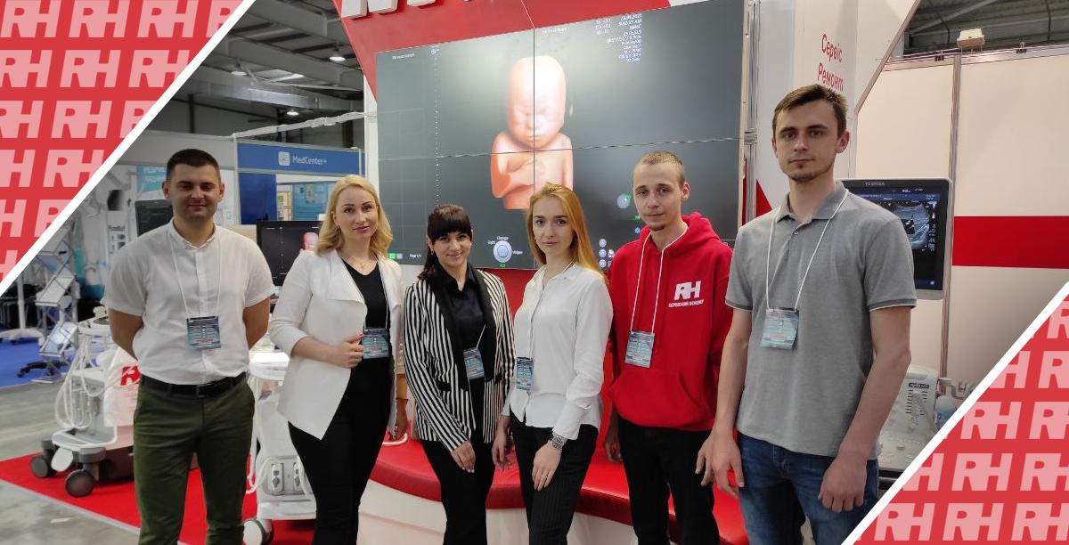 RH на выставке МЕДФОРУМ в Киеве - Команда RH